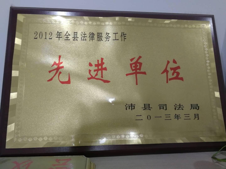 团队荣誉证书